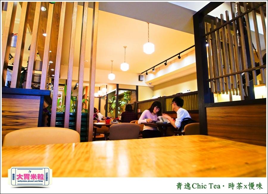 台北日式甜點推薦@青逸Chic Tea.時茶x慢味@大胃米粒0025.jpg