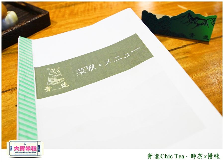 台北日式甜點推薦@青逸Chic Tea.時茶x慢味@大胃米粒0084.jpg
