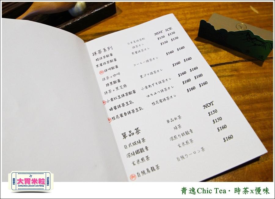 台北日式甜點推薦@青逸Chic Tea.時茶x慢味@大胃米粒0085.jpg