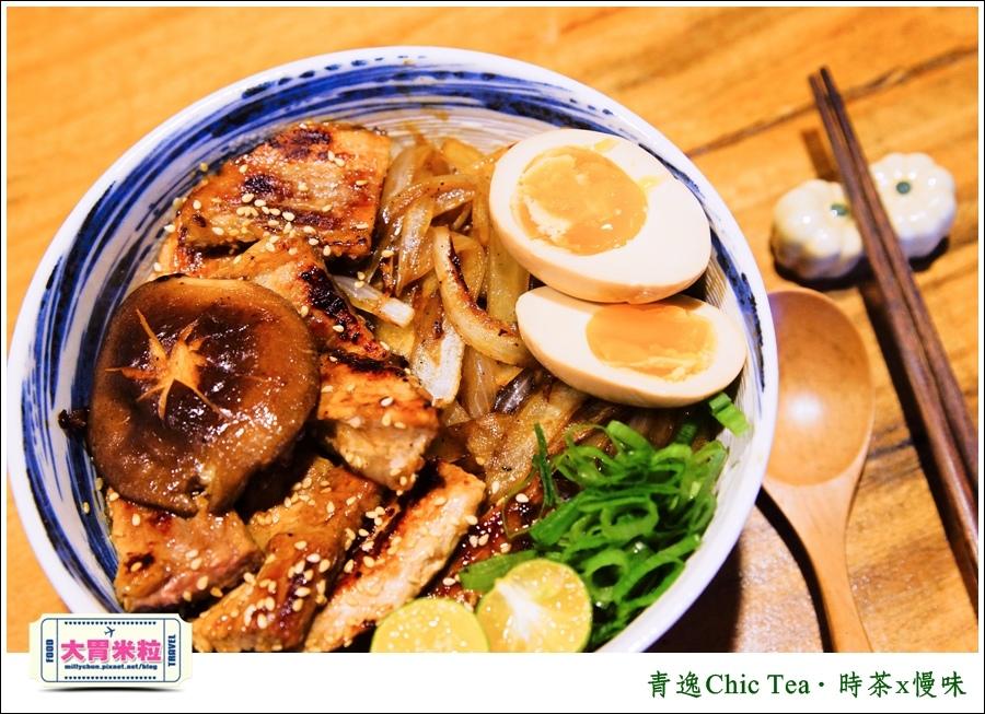 台北日式甜點推薦@青逸Chic Tea.時茶x慢味@大胃米粒0037.jpg