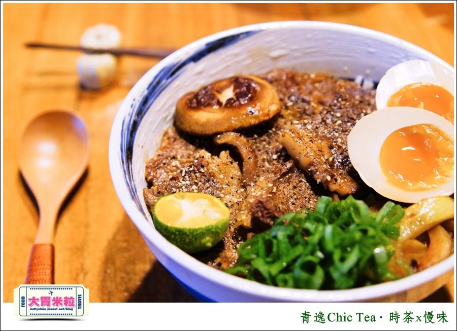 台北日式甜點推薦@青逸Chic Tea.時茶x慢味@大胃米粒0040.jpg