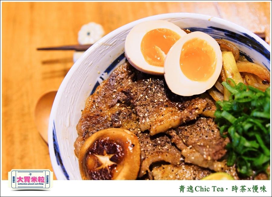 台北日式甜點推薦@青逸Chic Tea.時茶x慢味@大胃米粒0041.jpg