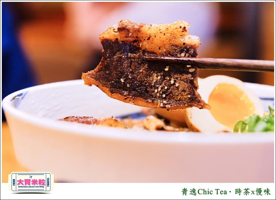 台北日式甜點推薦@青逸Chic Tea.時茶x慢味@大胃米粒0042.jpg