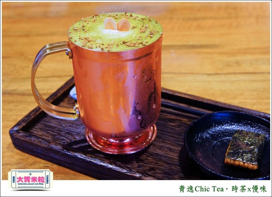 台北日式甜點推薦@青逸Chic Tea.時茶x慢味@大胃米粒0029.jpg