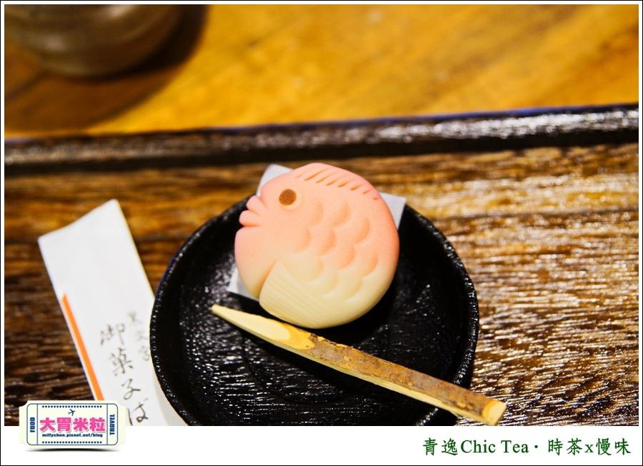 台北日式甜點推薦@青逸Chic Tea.時茶x慢味@大胃米粒0049.jpg