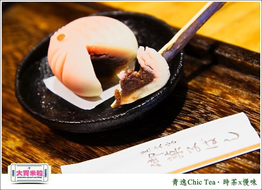 台北日式甜點推薦@青逸Chic Tea.時茶x慢味@大胃米粒0050.jpg