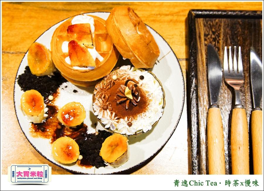 台北日式甜點推薦@青逸Chic Tea.時茶x慢味@大胃米粒0052.jpg