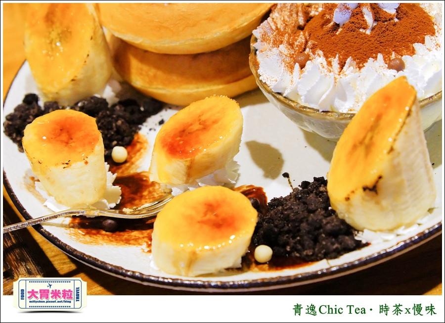 台北日式甜點推薦@青逸Chic Tea.時茶x慢味@大胃米粒0054.jpg