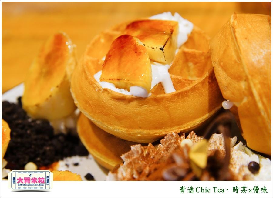 台北日式甜點推薦@青逸Chic Tea.時茶x慢味@大胃米粒0056.jpg