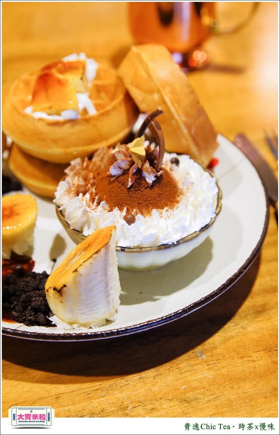 台北日式甜點推薦@青逸Chic Tea.時茶x慢味@大胃米粒0055.jpg