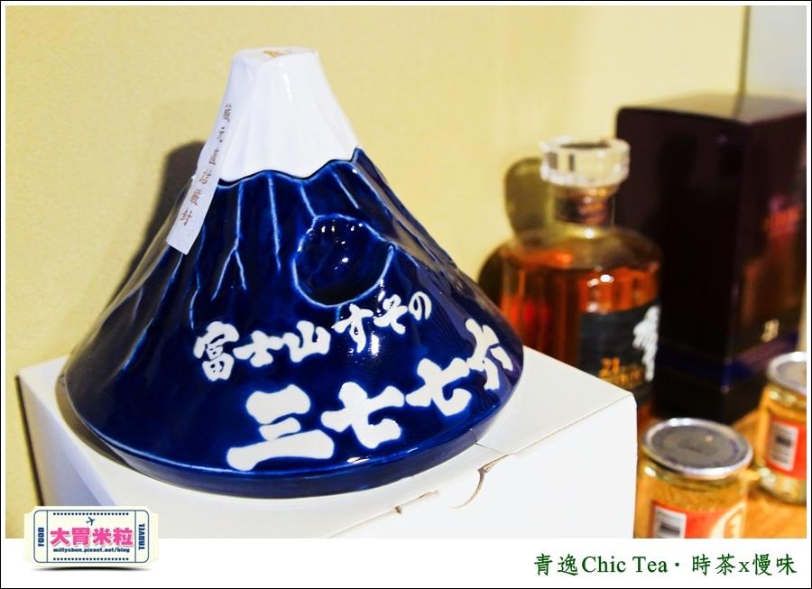 台北日式甜點推薦@青逸Chic Tea.時茶x慢味@大胃米粒0063.jpg