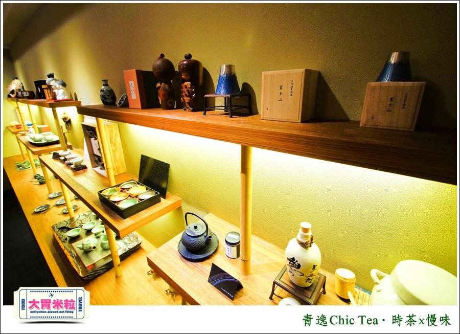 台北日式甜點推薦@青逸Chic Tea.時茶x慢味@大胃米粒0066.jpg
