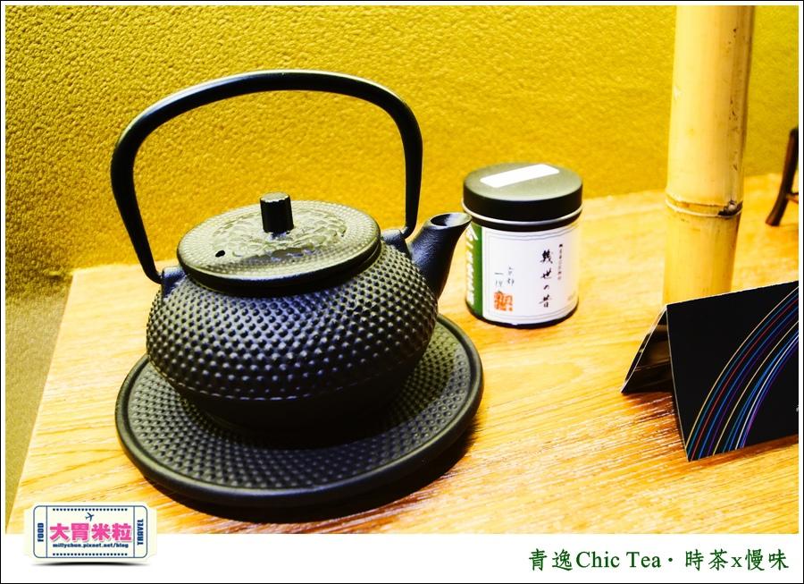 台北日式甜點推薦@青逸Chic Tea.時茶x慢味@大胃米粒0070.jpg