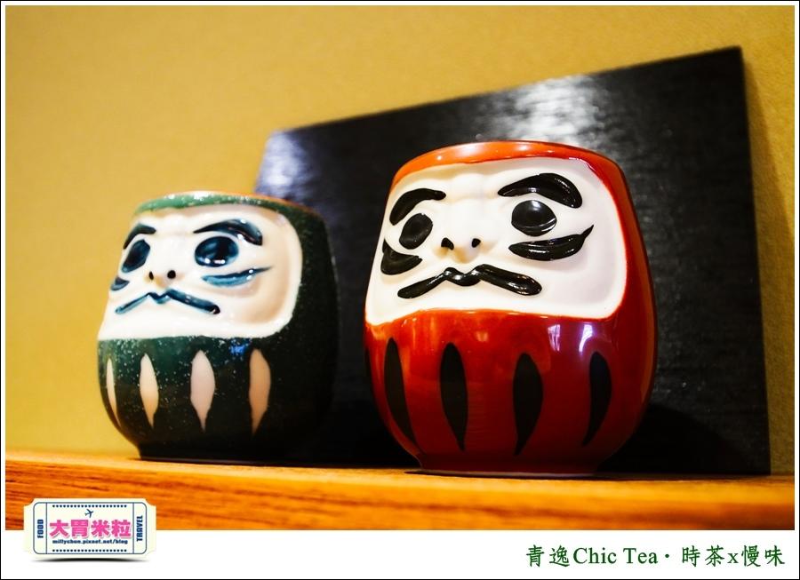 台北日式甜點推薦@青逸Chic Tea.時茶x慢味@大胃米粒0073.jpg