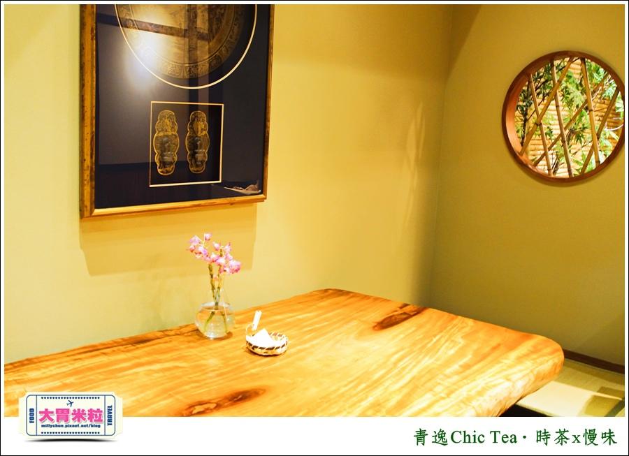 台北日式甜點推薦@青逸Chic Tea.時茶x慢味@大胃米粒0080.jpg