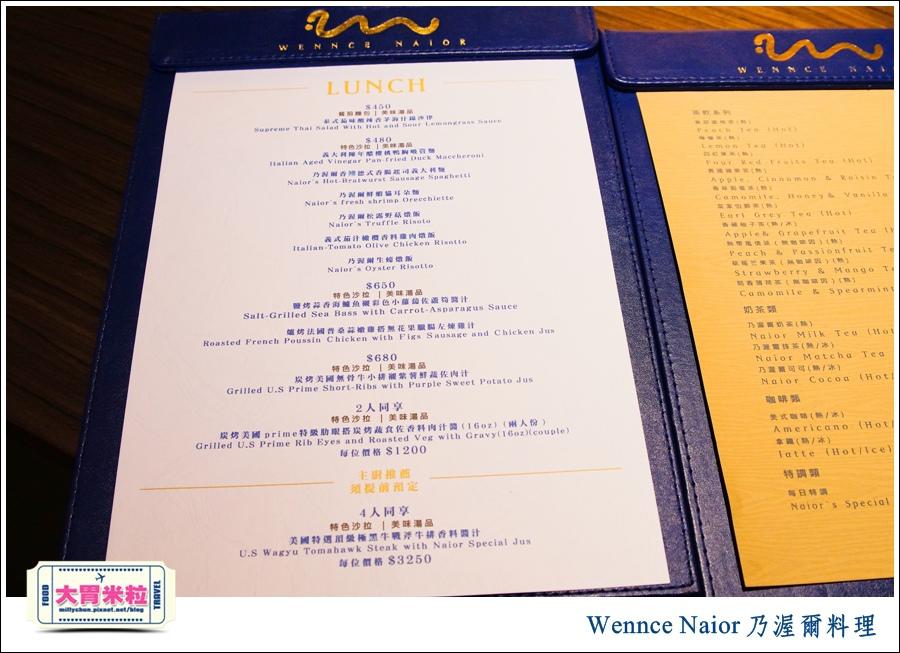 台北無國界料理推薦@WennceNaior乃渥爾料理-鮮蝦貓耳朵麵@大胃米粒0011.jpg