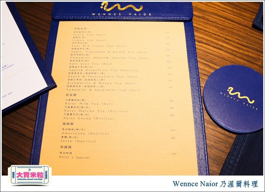 台北無國界料理推薦@WennceNaior乃渥爾料理-鮮蝦貓耳朵麵@大胃米粒0013.jpg