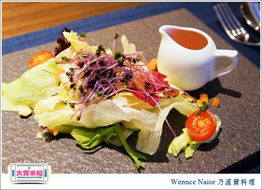 台北無國界料理推薦@WennceNaior乃渥爾料理-鮮蝦貓耳朵麵@大胃米粒0014.jpg
