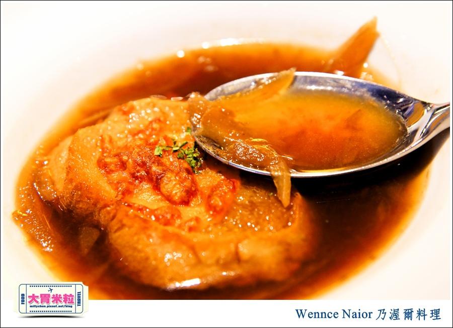 台北無國界料理推薦@WennceNaior乃渥爾料理-鮮蝦貓耳朵麵@大胃米粒0017.jpg