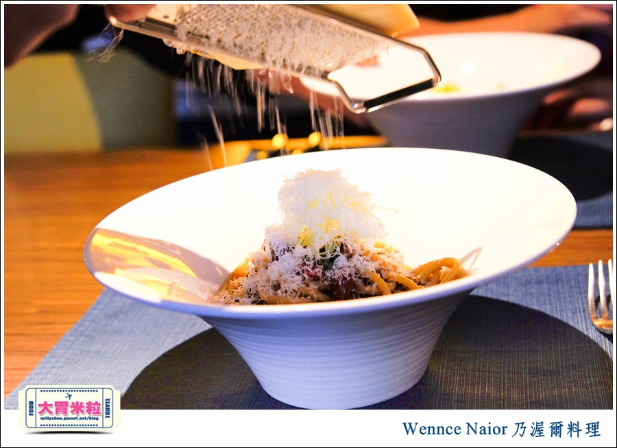 台北無國界料理推薦@WennceNaior乃渥爾料理-鮮蝦貓耳朵麵@大胃米粒0020.jpg