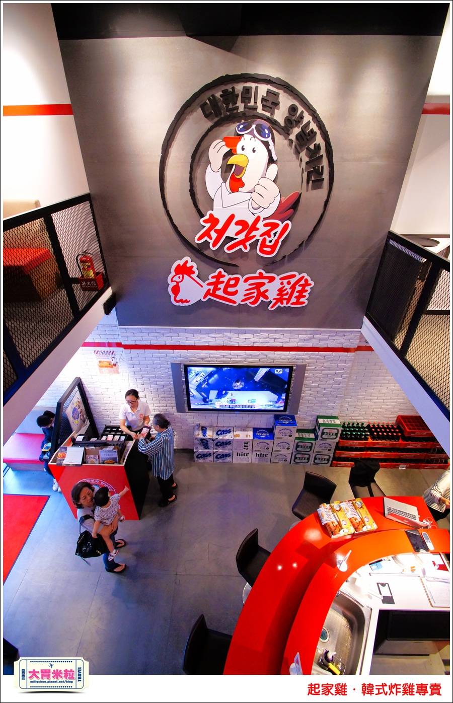 台北韓式炸雞推薦@起家雞Cheogajip哇樂炸雞@大胃米粒0010.jpg