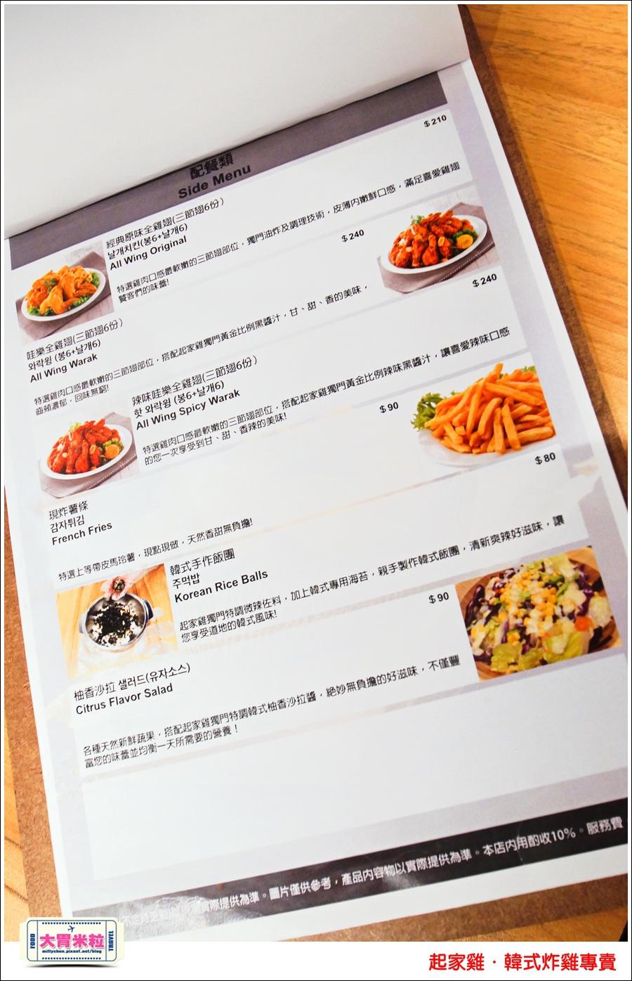 台北韓式炸雞推薦@起家雞Cheogajip哇樂炸雞@大胃米粒0026.jpg