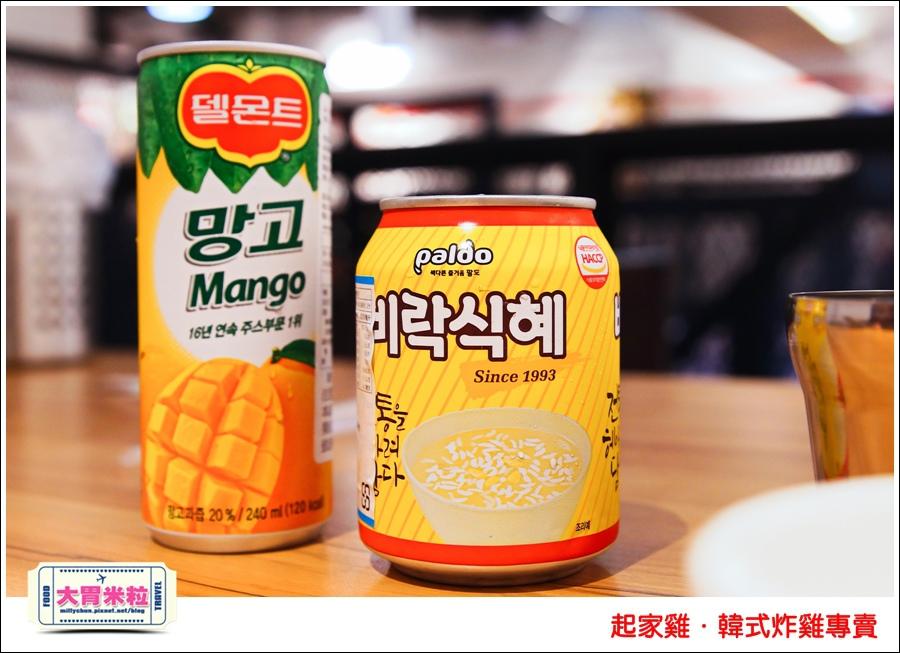台北韓式炸雞推薦@起家雞Cheogajip哇樂炸雞@大胃米粒0031.jpg