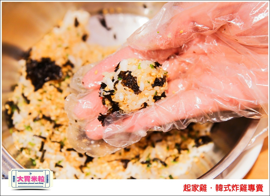 台北韓式炸雞推薦@起家雞Cheogajip哇樂炸雞@大胃米粒0037.jpg