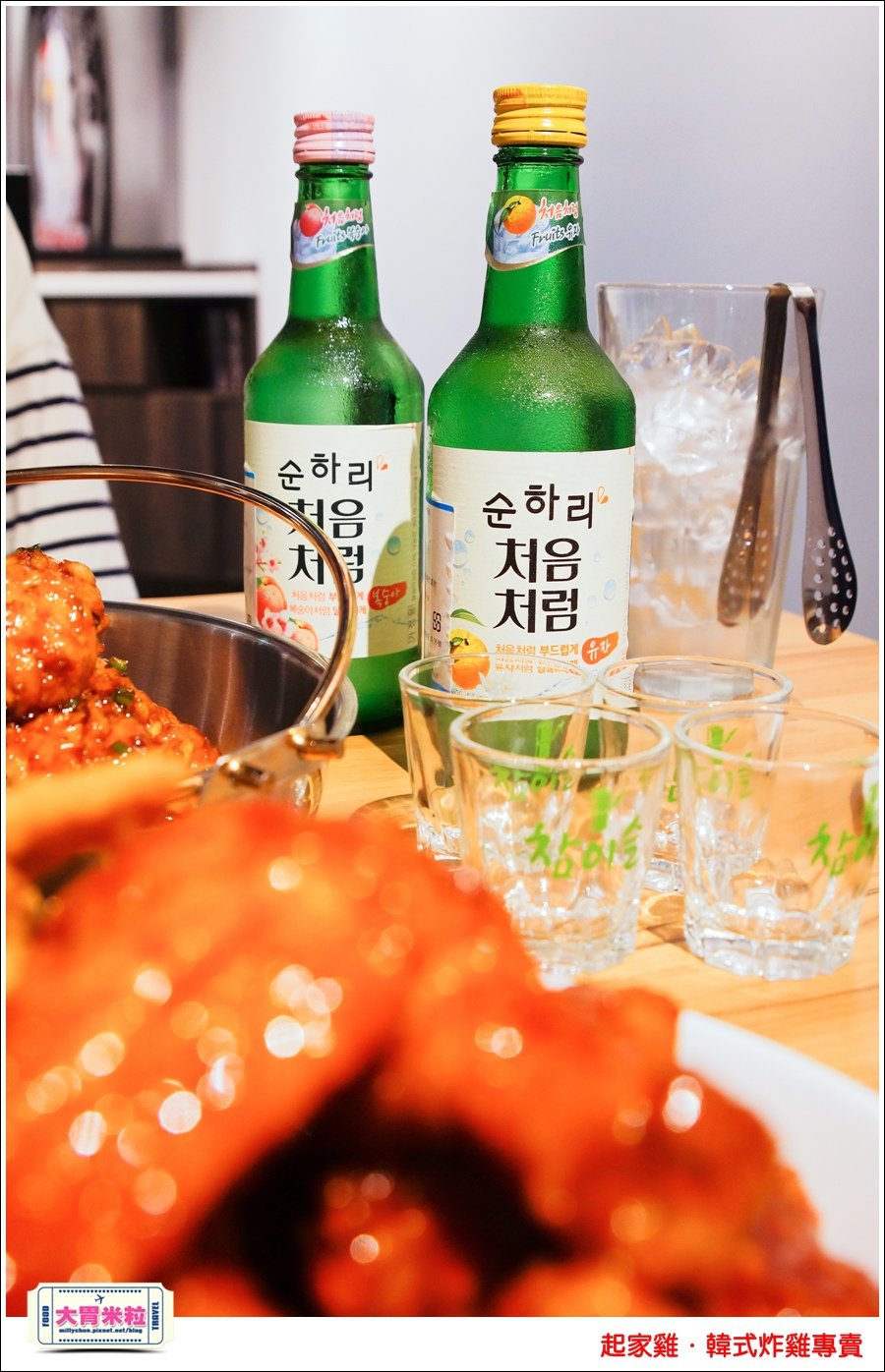 台北韓式炸雞推薦@起家雞Cheogajip哇樂炸雞@大胃米粒0047.jpg
