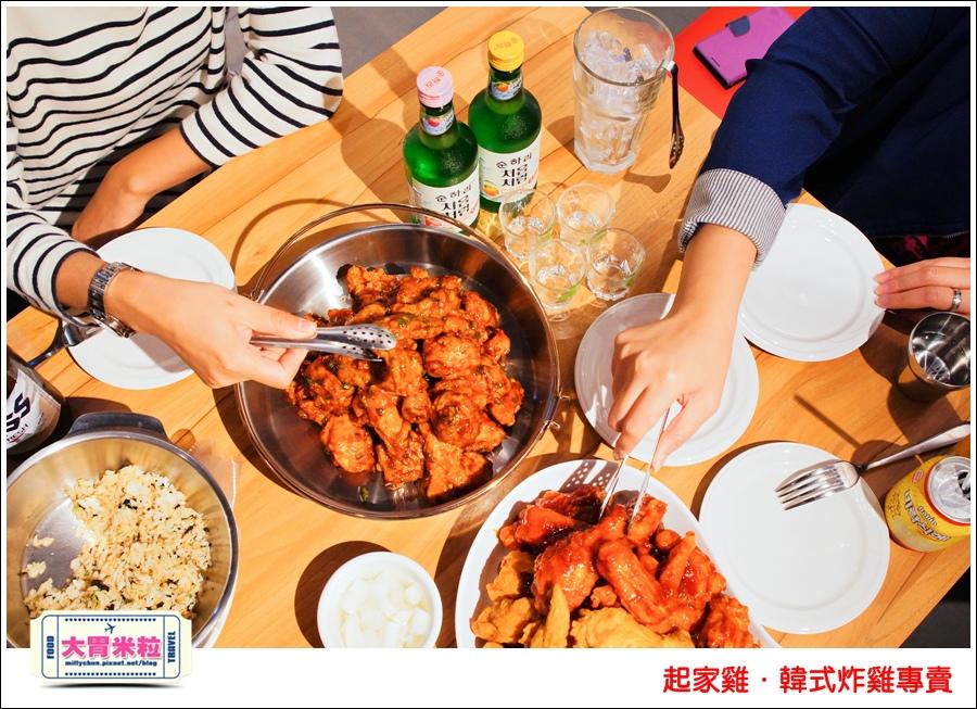 台北韓式炸雞推薦@起家雞Cheogajip哇樂炸雞@大胃米粒0050.jpg