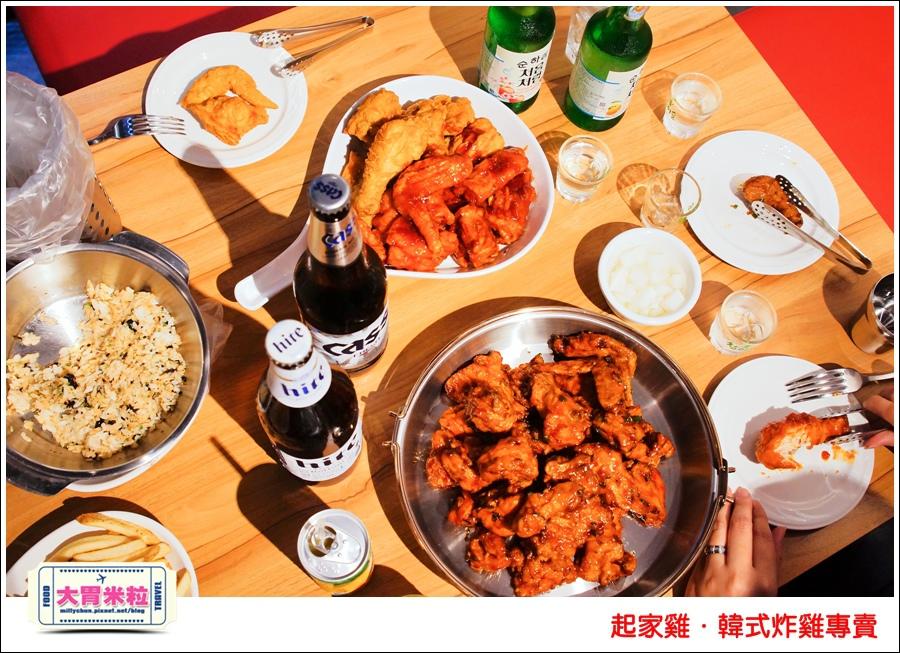 台北韓式炸雞推薦@起家雞Cheogajip哇樂炸雞@大胃米粒0051.jpg