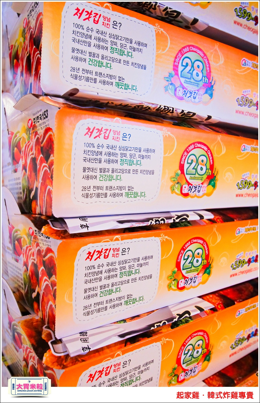 台北韓式炸雞推薦@起家雞Cheogajip哇樂炸雞@大胃米粒0056.jpg
