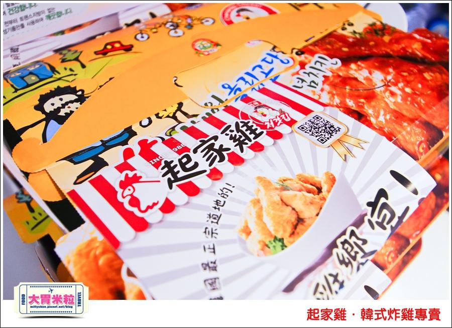 台北韓式炸雞推薦@起家雞Cheogajip哇樂炸雞@大胃米粒0057.jpg