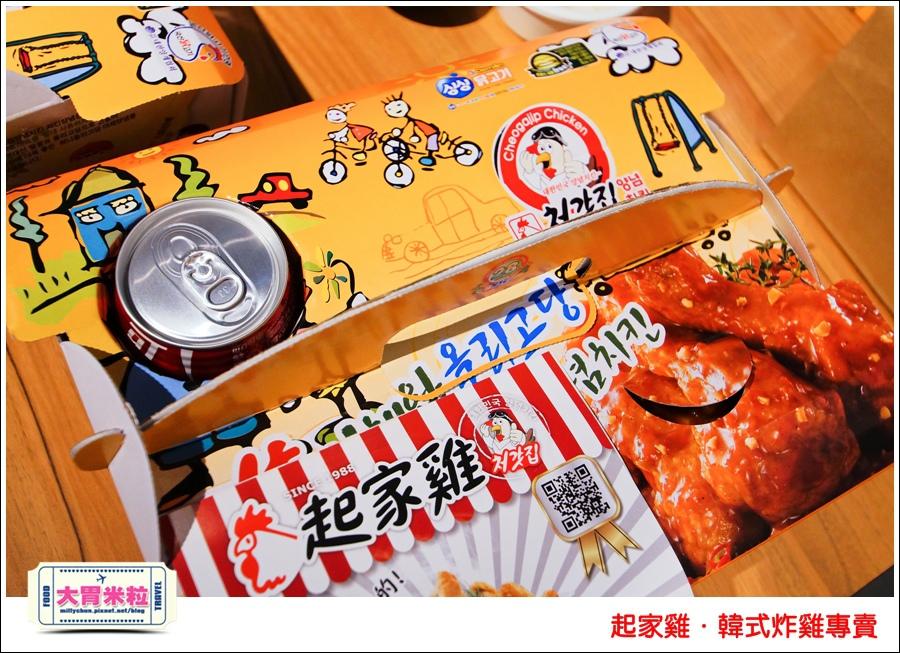 台北韓式炸雞推薦@起家雞Cheogajip哇樂炸雞@大胃米粒0058.jpg