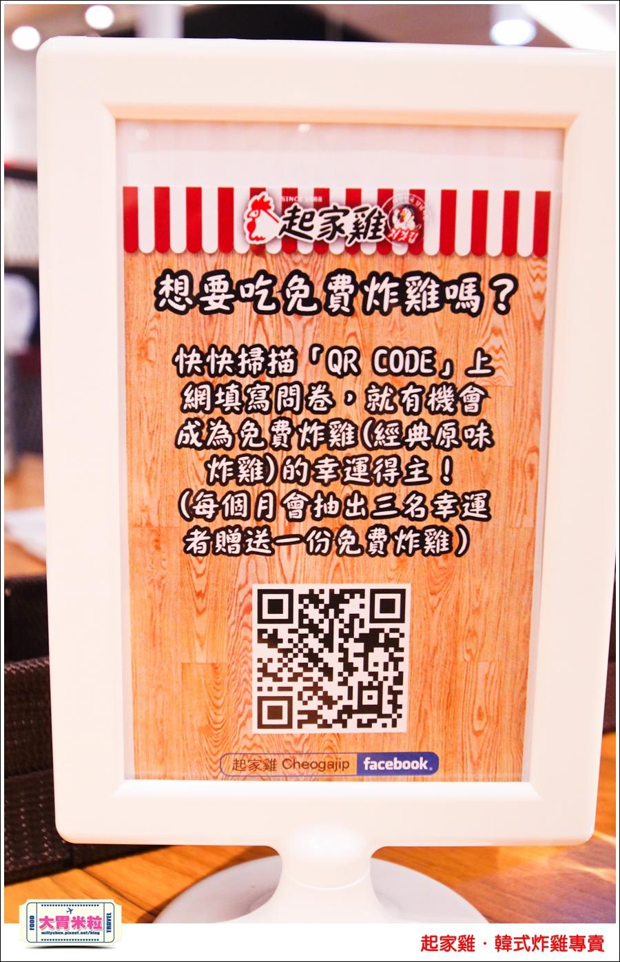台北韓式炸雞推薦@起家雞Cheogajip哇樂炸雞@大胃米粒0021.jpg