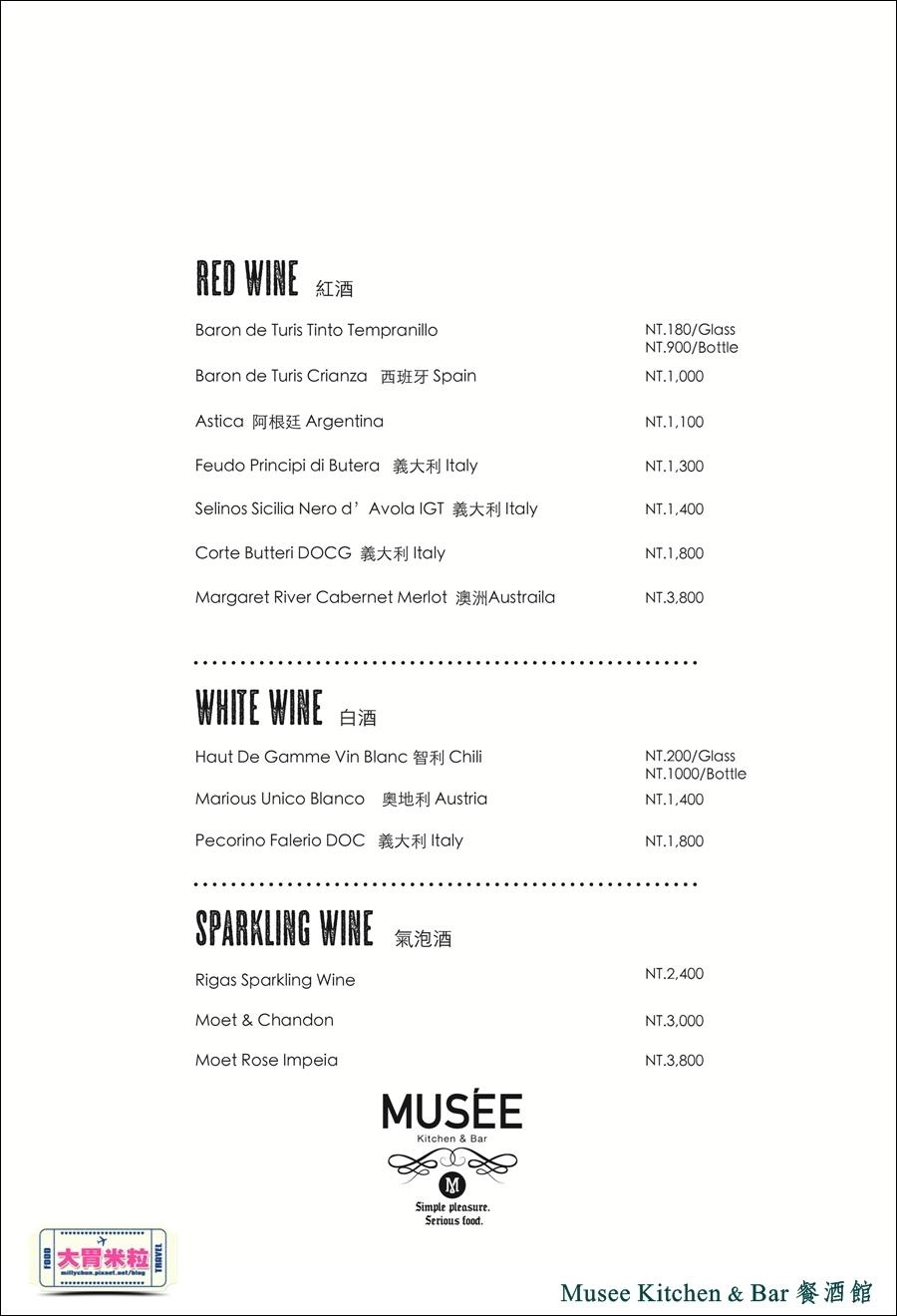 台北特色餐酒館推薦-Musee Kitchen & bar 工業風傢俱餐酒館-millychun0083.jpg