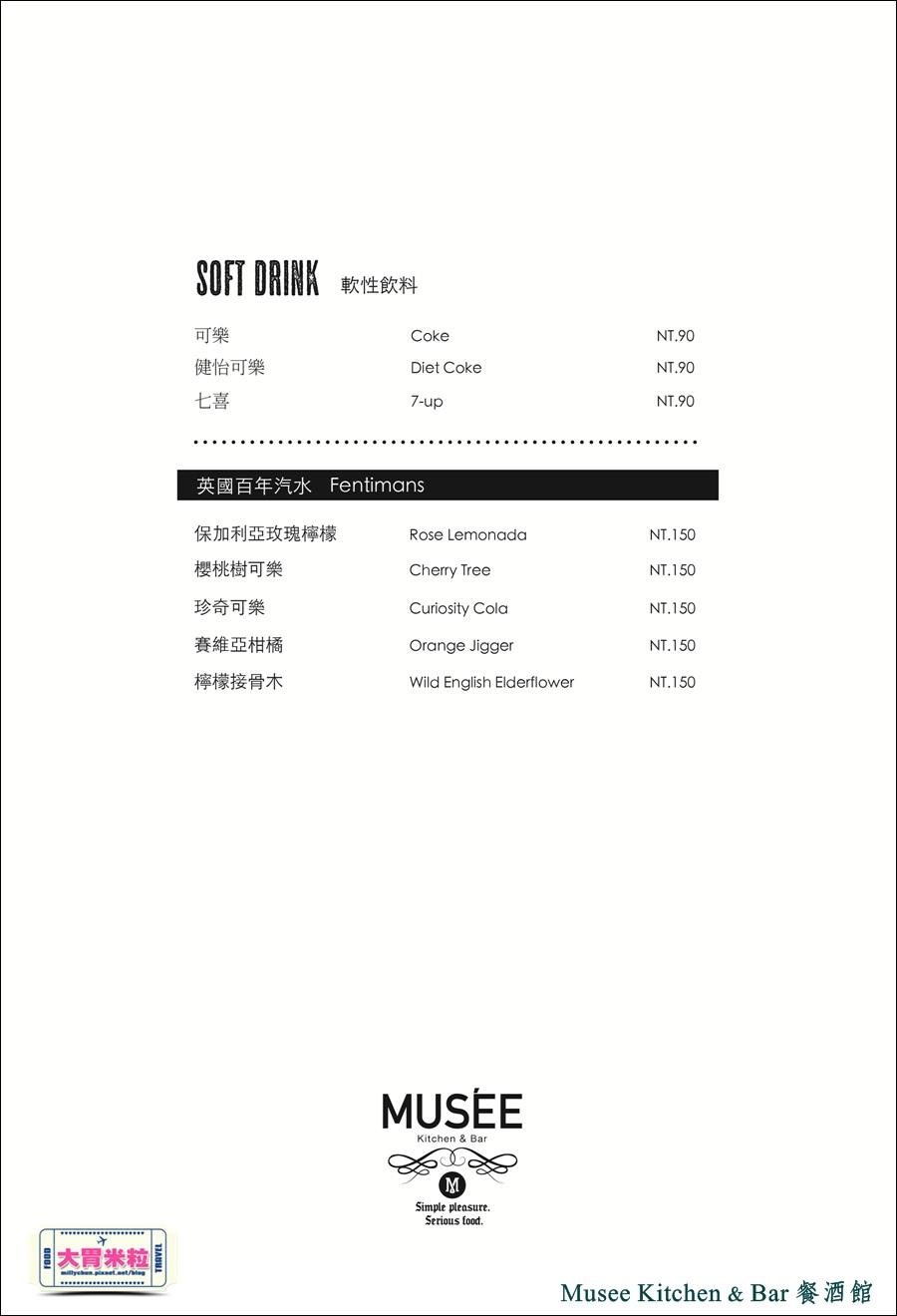 台北特色餐酒館推薦-Musee Kitchen & bar 工業風傢俱餐酒館-millychun0085.jpg