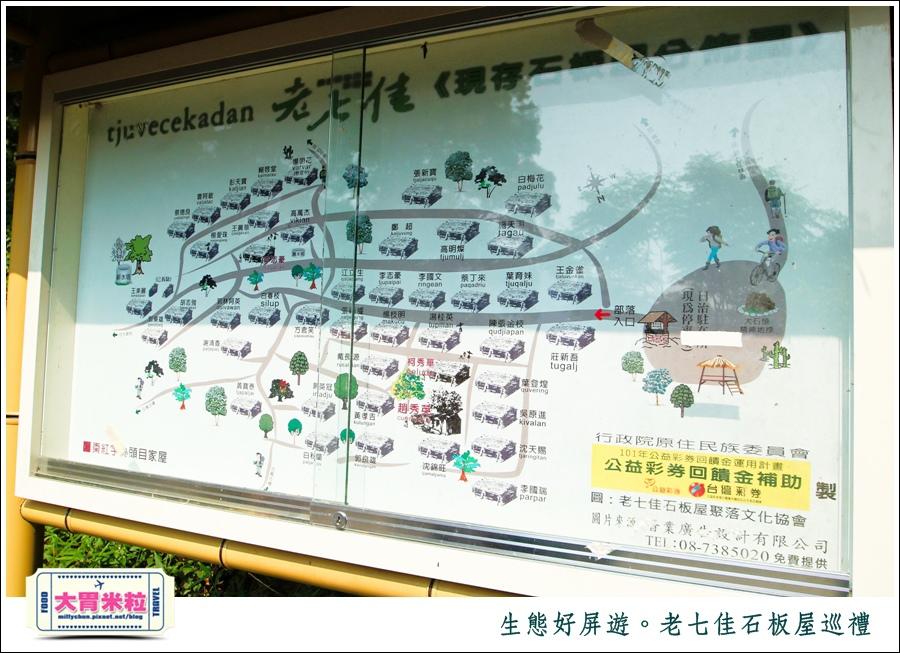 屏東旅遊景點推薦-生態好屏遊-老七佳石板屋巡禮-millychun0009.jpg