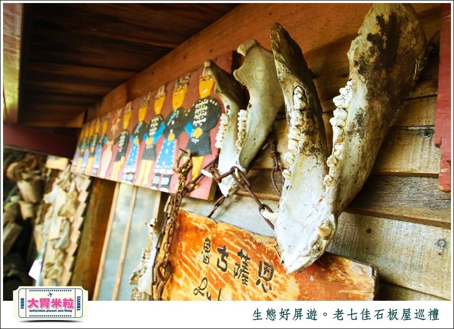 屏東旅遊景點推薦-生態好屏遊-老七佳石板屋巡禮-millychun0023.jpg