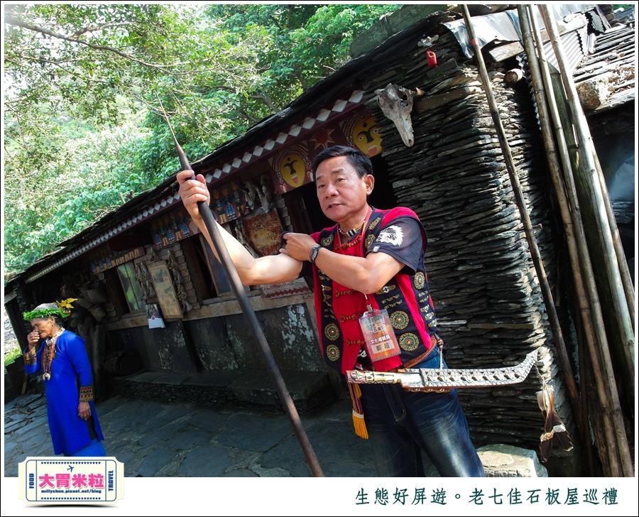 屏東旅遊景點推薦-生態好屏遊-老七佳石板屋巡禮-millychun0028.jpg