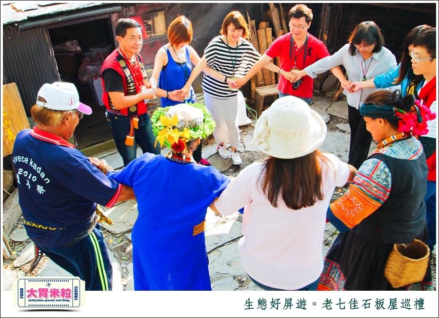 屏東旅遊景點推薦-生態好屏遊-老七佳石板屋巡禮-millychun0032.jpg