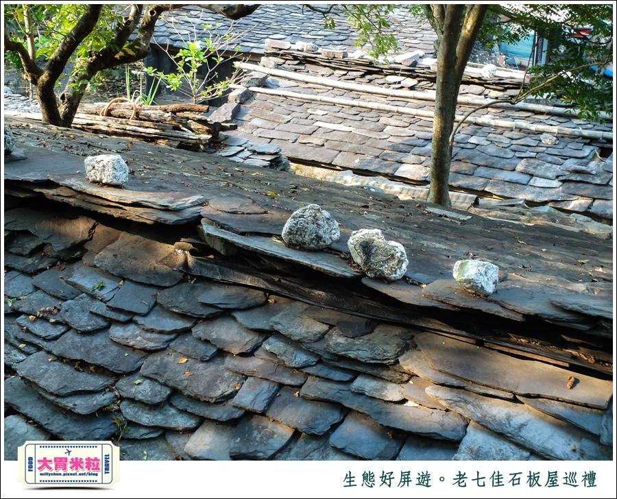 屏東旅遊景點推薦-生態好屏遊-老七佳石板屋巡禮-millychun0038.jpg
