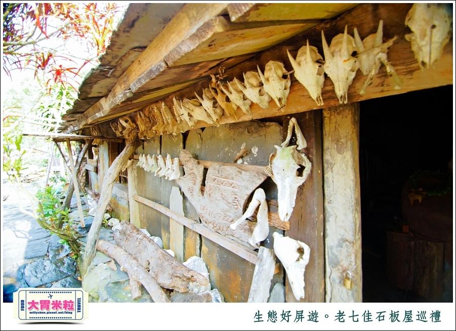 屏東旅遊景點推薦-生態好屏遊-老七佳石板屋巡禮-millychun0046.jpg