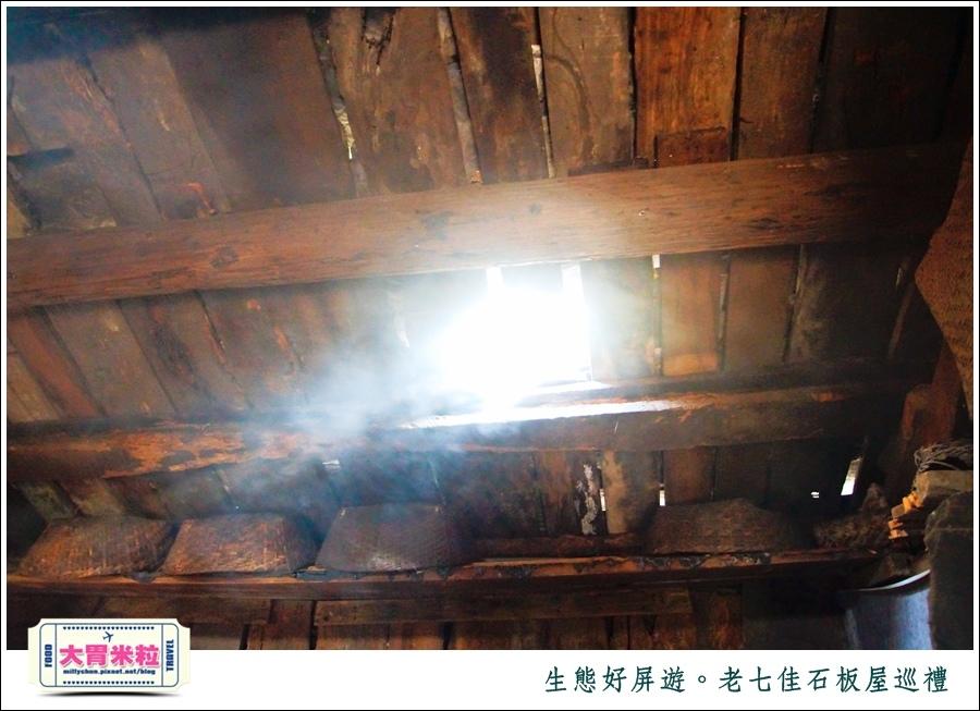 屏東旅遊景點推薦-生態好屏遊-老七佳石板屋巡禮-millychun0052.jpg
