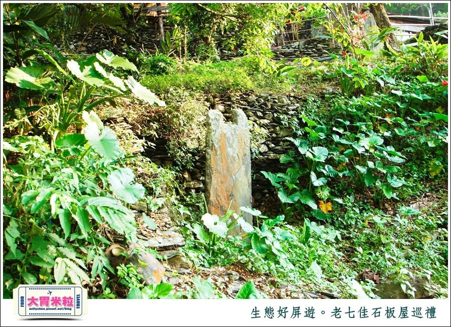 屏東旅遊景點推薦-生態好屏遊-老七佳石板屋巡禮-millychun0053.jpg