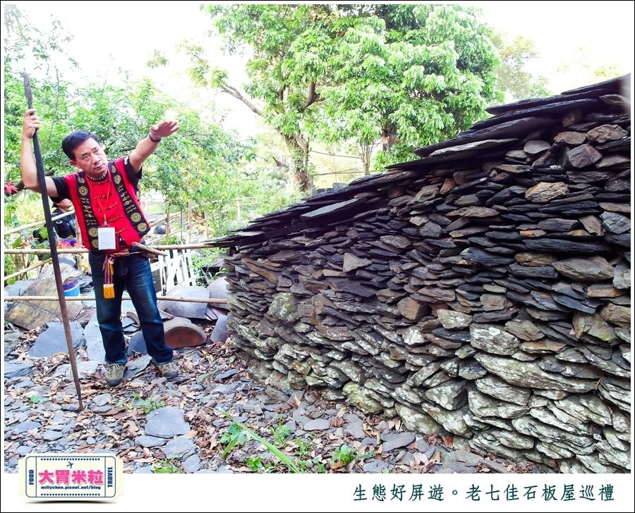 屏東旅遊景點推薦-生態好屏遊-老七佳石板屋巡禮-millychun0054.jpg