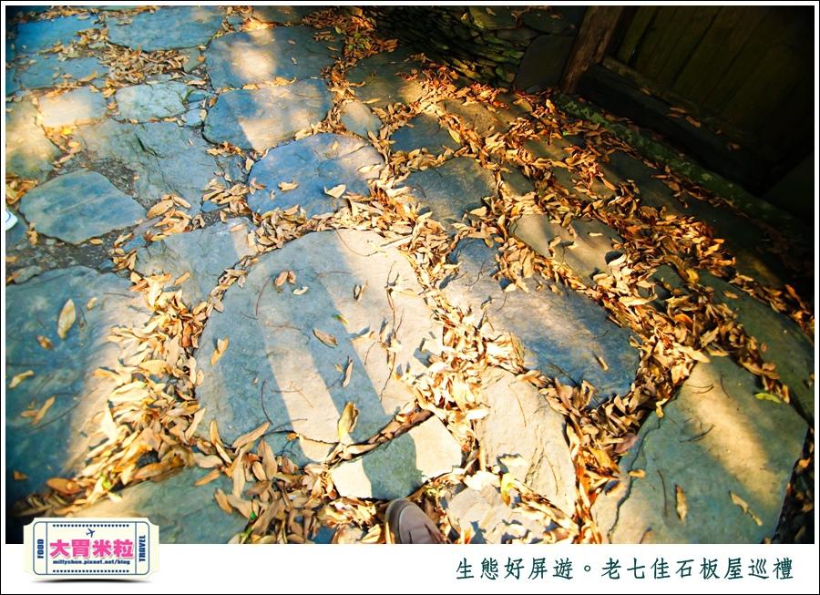 屏東旅遊景點推薦-生態好屏遊-老七佳石板屋巡禮-millychun0058.jpg