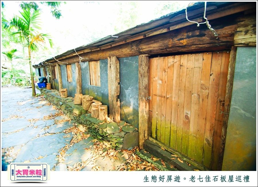 屏東旅遊景點推薦-生態好屏遊-老七佳石板屋巡禮-millychun0057.jpg