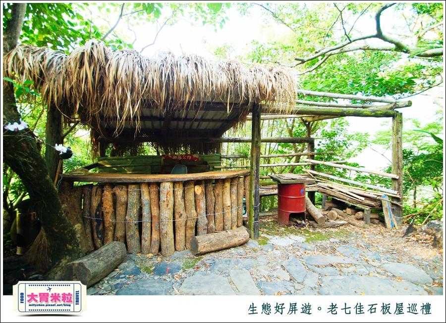 屏東旅遊景點推薦-生態好屏遊-老七佳石板屋巡禮-millychun0059.jpg