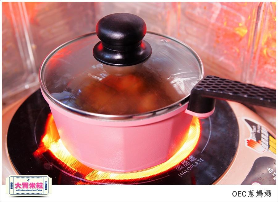 OEC蔥媽媽冷凍義大利麵料理包推薦-millychun0020.jpg